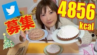 【MUKBANG】 White & Chocolate Cheese Mountain [3 cakes] 4856kcal | Christmas Live Event [CC Available]