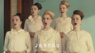 紅茶花伝TVCM「歌うティーサロン」篇KOCHAKADEN - ◇ 出演➡   中川大志◇ ...