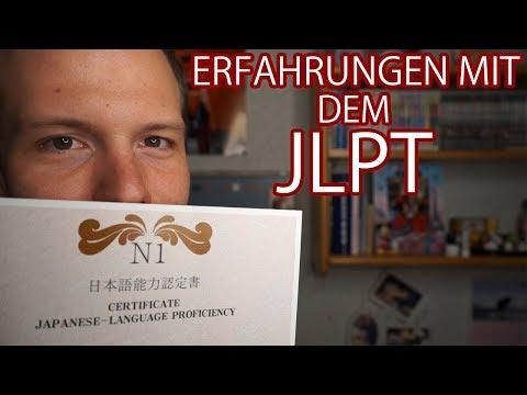 JLPT (Japanese Language Proficiency Test) - Meine Erfahrungen 【JLPT】
