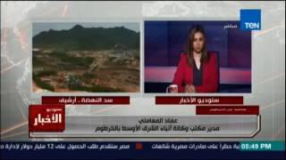 مدير مكتب الشرق الاوسط بالخرطوم لا تصريحات عن بنود الاتفاق حول سد النهضة وغدًا توقيعها للالتزام بها