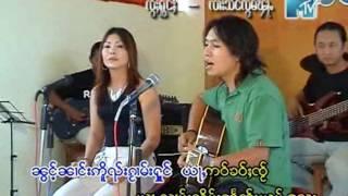Tsi Song (Taang Phit Hai Lai Moon Mae Kan)