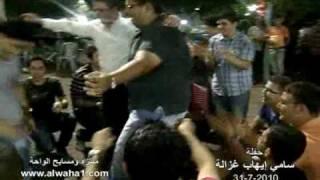 منتزه ومسابح الواحة   سامي غزالة        waha tulkarm