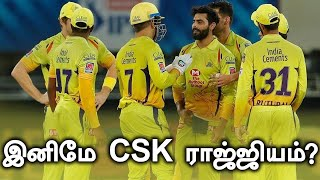 CSKவுக்கு Support செய்யும் Slow, Dry Pitches | OneIndia Tamil