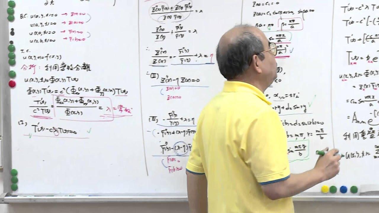 微分 方程式 偏