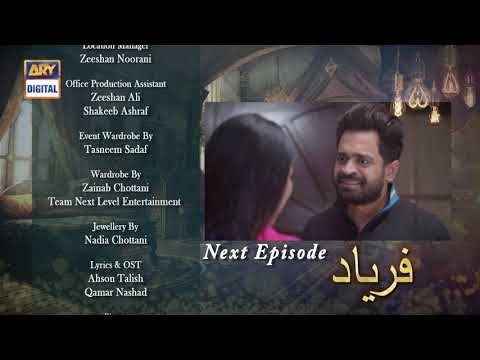 Faryaad Episode 55 | Promo | ARY Digital Drama