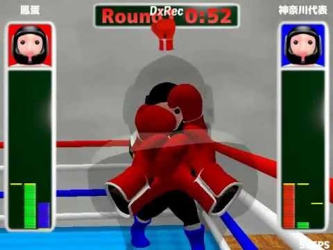 Purin Boxing2 Demo Doovi