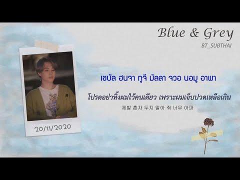 [THAISUB] BTS - Blue & Grey | #BT_SUBTHAI