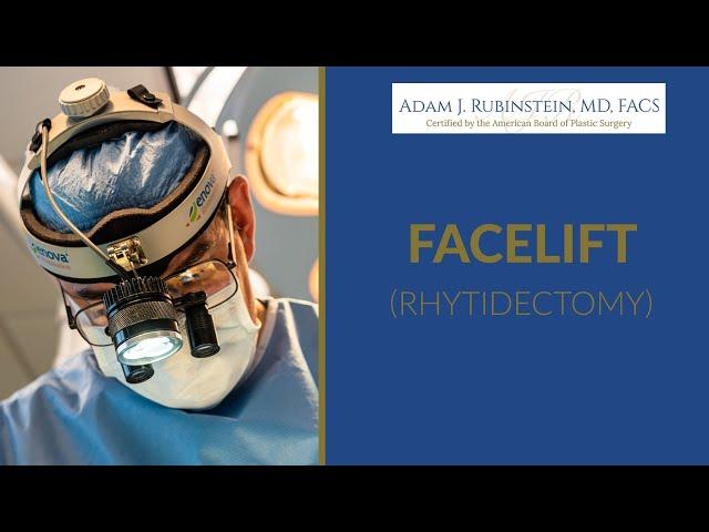 Nicole Mojica Facelift procedure aka Rhytidectomy