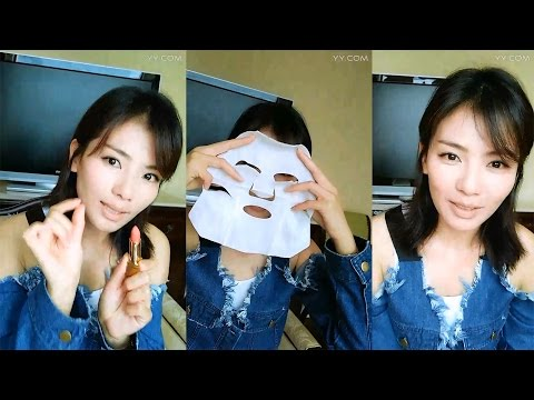 2016.07.22 刘涛YY直播 化妆品的那些事 Part1