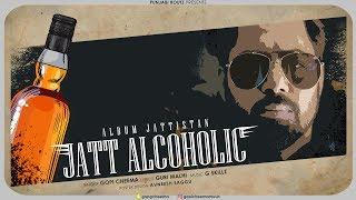 Jatt Alcoholic Gopi Cheema Free MP3 Song Download 320 Kbps