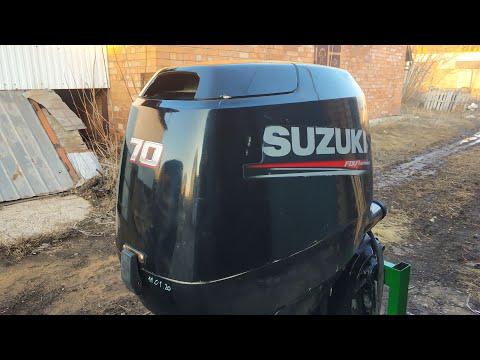 Suzuki DF70TL