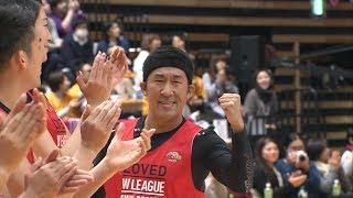 【Wリーグオールスター】見事なプレーの数々!麒麟の田村さんが会場盛り上げる thumbnail