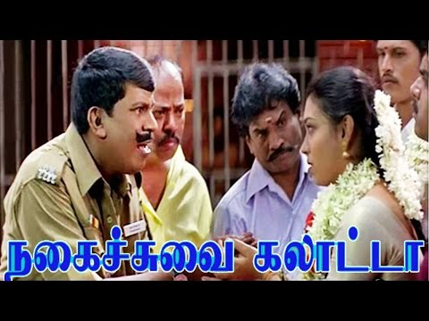 Tamil Comedy Scenes   Vadivelu Comedy Scenes   Best Comedy Collections   வடிவேலு நகைச்சுவை காட்சி