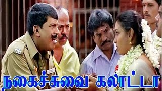 Tamil Comedy Scenes | Vadivelu Comedy Scenes | Best Comedy Collections | வடிவேலு நகைச்சுவை காட்சி