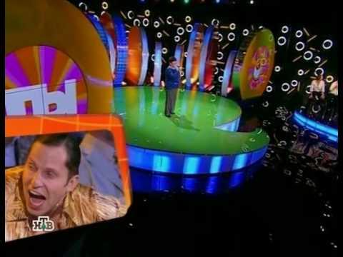 Смотреть Ты смешной! онлайн. - eTVnet