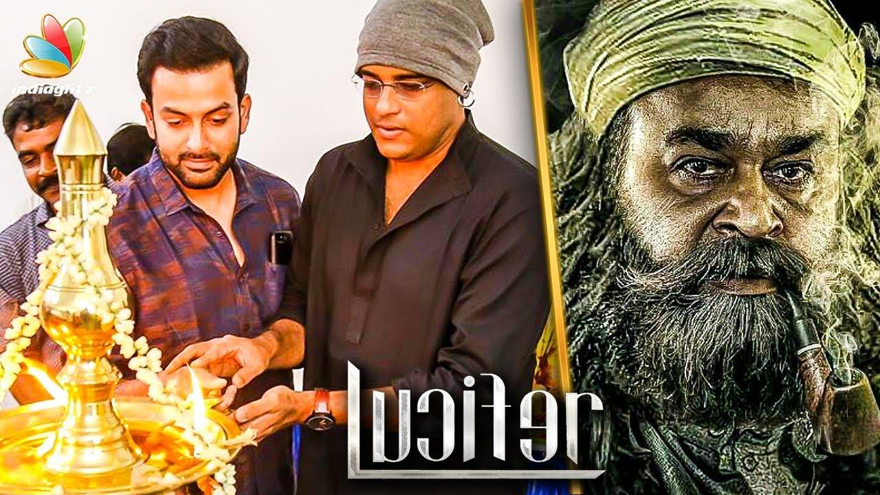 മോഹന്ലാല് ഇനി പൃഥ്വിയുടെ നായകന്   Prithviraj to begin filming Lucifer from July 18   Mohanlal
