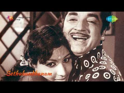 Sethu Bandhanam | Manjakili Swarnakili song