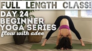DAY 24/30 Beginner Yoga Series | SWEAT