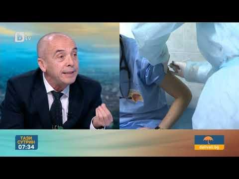 Доц  Мангъров пред бТВ: - Няма да се бода с недоказана ваксина!