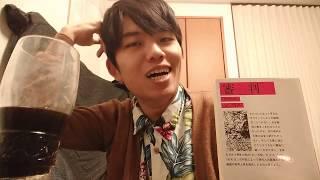 ウェルズの映画『審判』カフカの文体、映像化について thumbnail