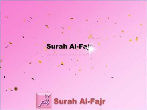 Surah Al-Fajr - Apps on Google Play