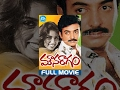 Mouna Ragam Full Movie | Mohan, Revathi, Karthik | Mani Ratnam | Ilayaraja