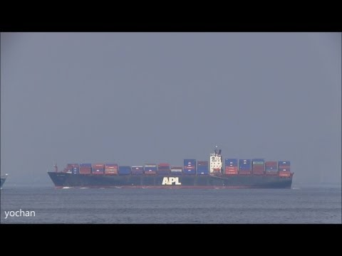 Container ship: APL CHINA (APL - American President Lines) Flag: USA [US], IMO: 9074389