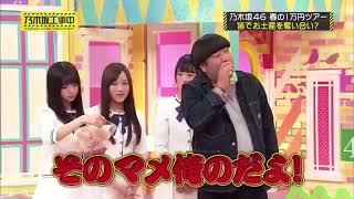 松村沙友理 乃木坂46.