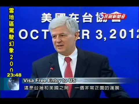 AIT announces visa waiver program for Taiwanese citizens