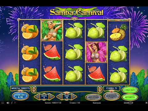 Игровой автомат SAMBA CARNIVAL играть бесплатно и без регистрации онлайн