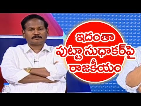 TTD Disputes Turns To Political Issues: Ganga Gowtham   #PrimeTimeWithMurthy