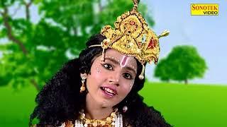 Taja Makhan Laie | ताजा माखन लाई  |  Krishna Bhajan