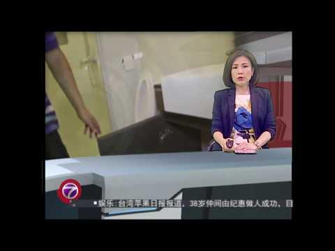 新山碧桂园金海湾 Country garden Johor NTV7新闻 2018