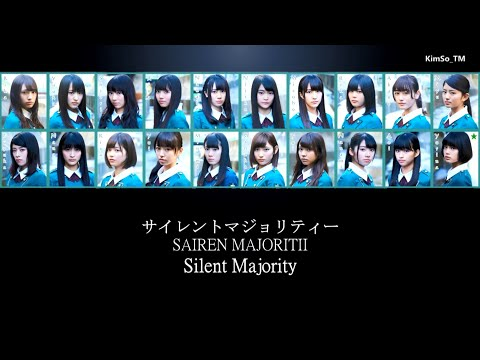 Keyakizaka46 - Silent Majority [ Color Coded Lyrics ]
