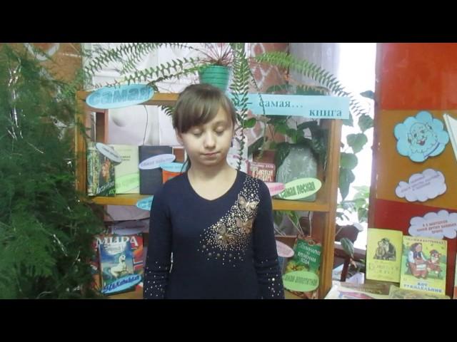 Изображение предпросмотра прочтения – АнгелинаБитюцкая читает произведение «Дети и птичка» А.Н.Плещеева