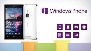 Связной. Обзор Windows Phone.