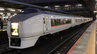 651系OM207編成が回送電車として発車するシーン