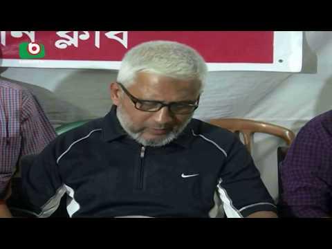 চট্টগ্রামে খেলার মাঠ নির্মাণের দাবি | Chittagong Press Meet | Shimu | 22Feb18
