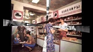 Детям 60-70-80-х.wmv