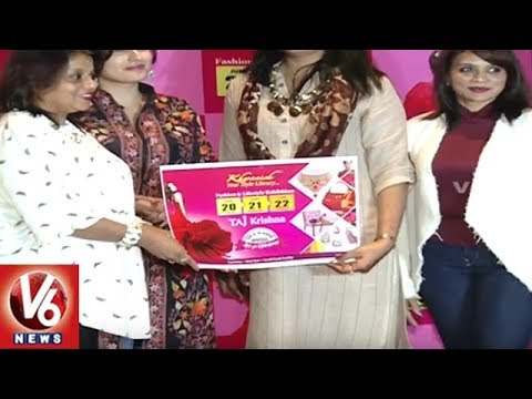 Events In City    Nizami Food Festival At Manasarovar Hotel, Khwaaish Exhibition   V6 News
