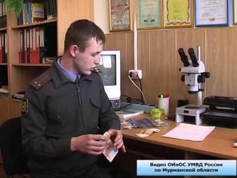 Как можно обмануть 10 рублёвый аппарат
