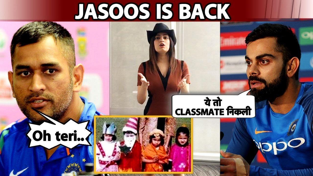 SPECIAL: देखिए जब Anushka Sharma-Sakshi Dhoni पर RASHIKA ने की Jasoosi | Sports Tak