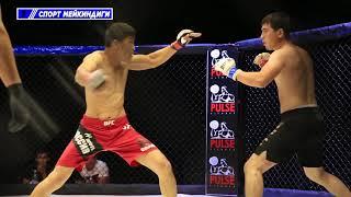 Новый бой: Али Машрапов (КР) vs Алиев Данияр (УЗБ) Спорт мейкиндиги RFHC6