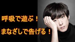 「まなざしの人」高橋一生 芝居を語る!『GALAC7月号』 YT動画倶楽部 ご...