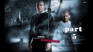 prison break walkthrough part 5 -  ( Let's Play  )