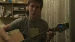Бумбокс - Вахтёрам (guitar cover) =)