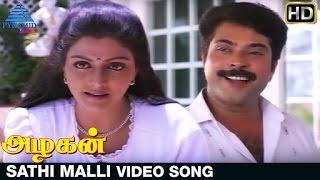 Azhagan Tamil Movie Songs | Sathi Malli Video Song | Mammootty | Madhoo | K Balachander