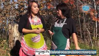 Hmong Report: Hmong Life Cooking with Houa Lor (Oyster Sauce Chicken Wings) Nov 06 2016