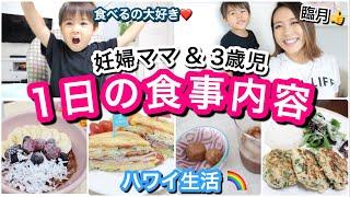 A l o h a ♡ アメリカ人のパパ、日本人のママ(2人目妊娠中)、息子の3...