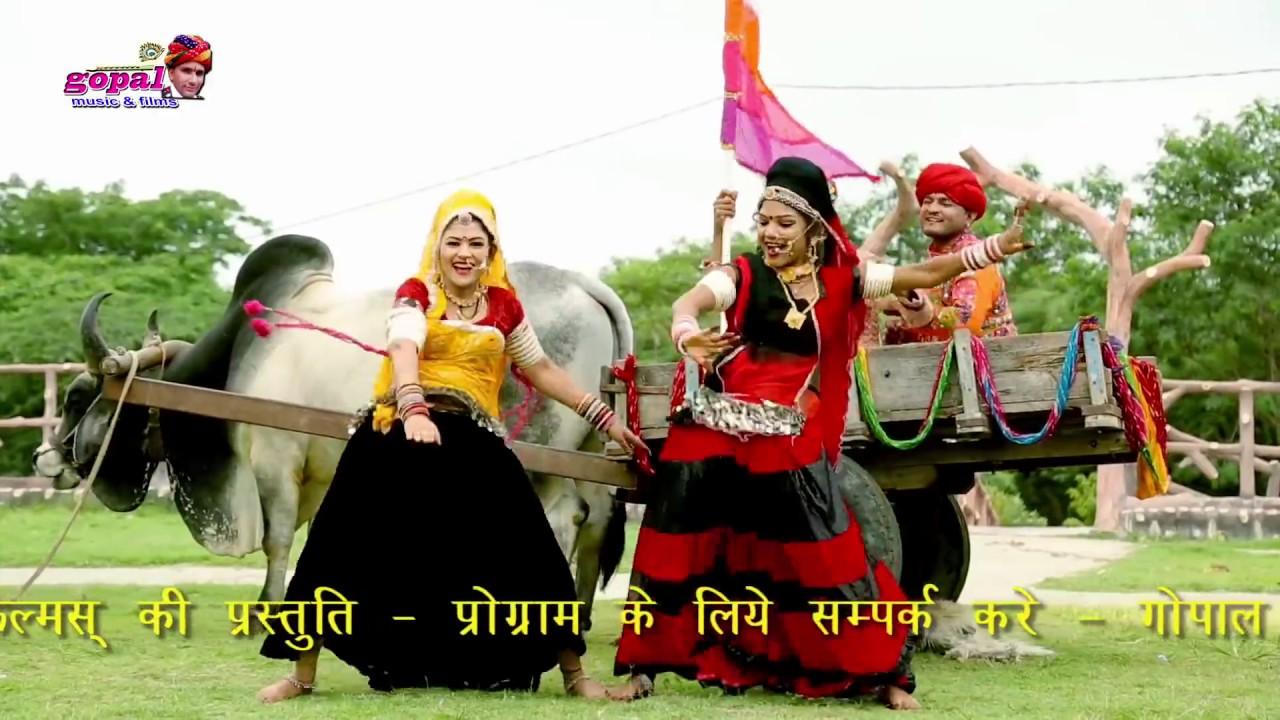 Le Photo Le  गोरी नागोरी और राखी रंगीली का रामदेवजी सांग  Raju Rawal का नया धमाकेदार सांग